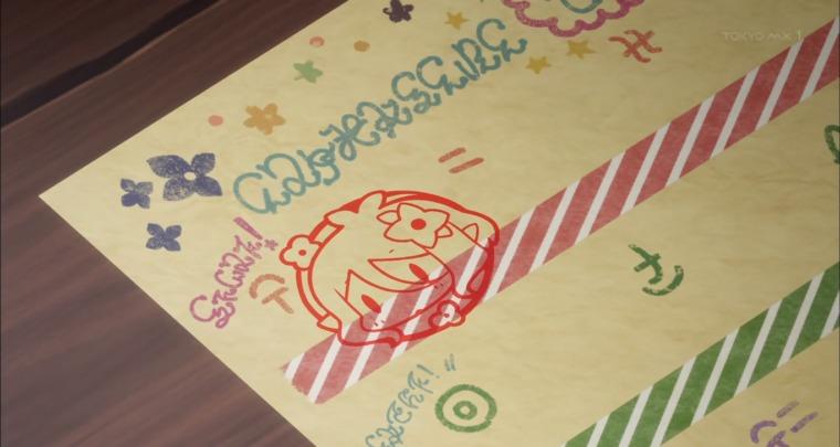 コッコロが作ったスタンプカード